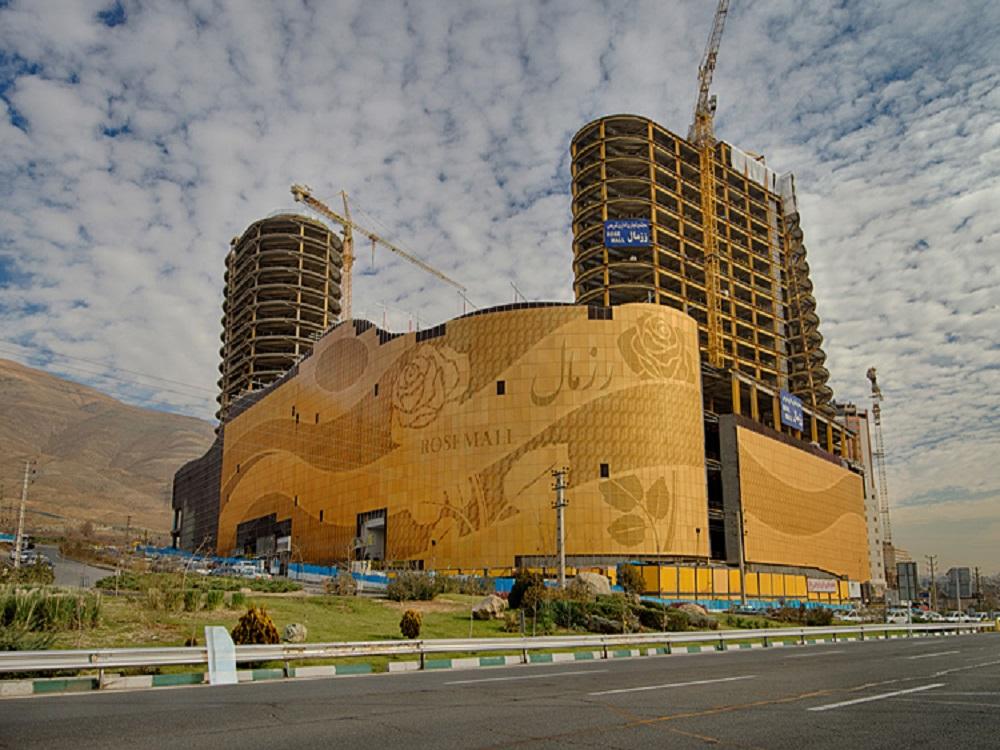 مرکز بزرگ خرید رزمال تهران