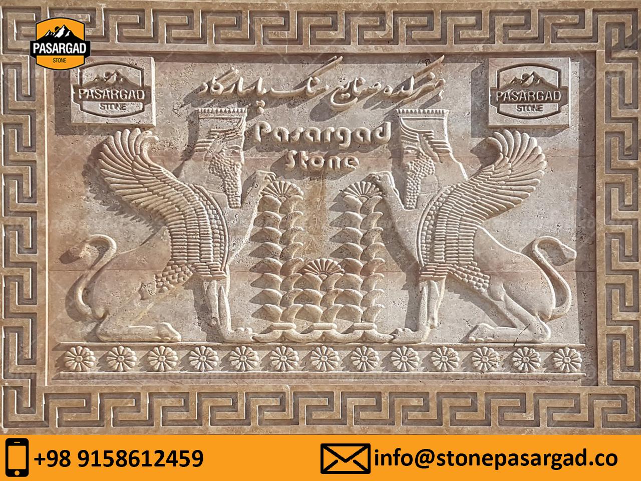 هنرکده صنایع سنگ پاسارگاد در شرق کشور