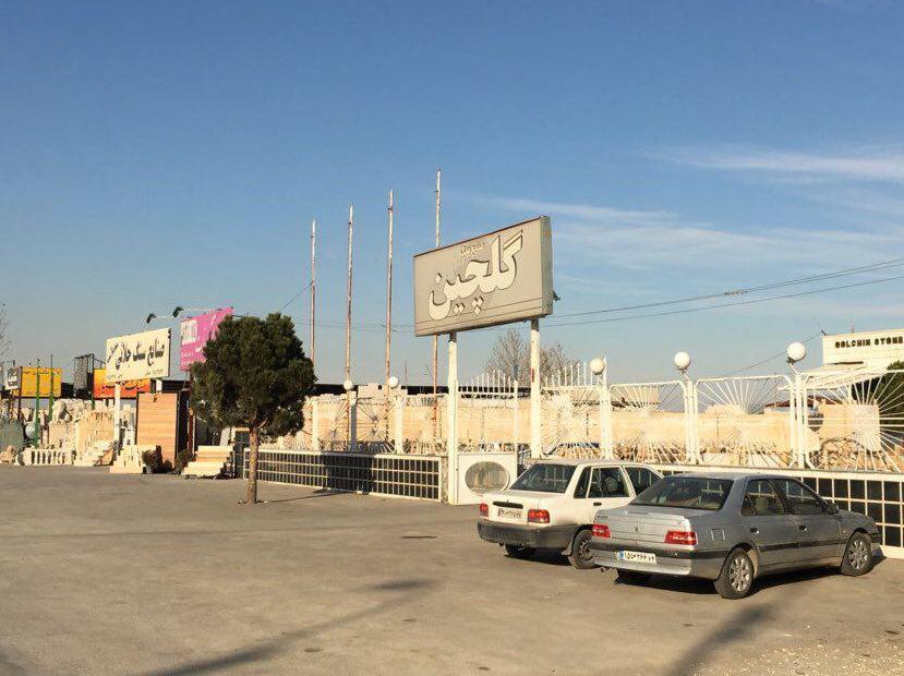 بازار سنگ مشهد