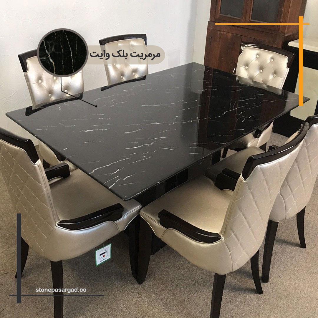 میز سنگی با مرمریت گلدن بلک